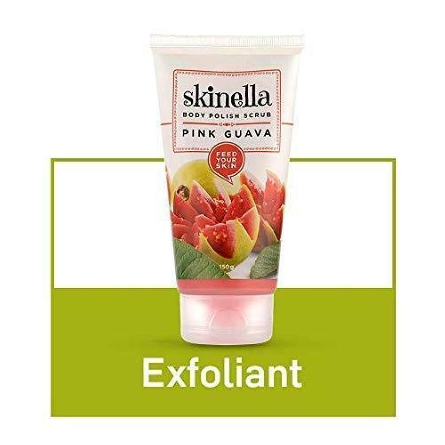 進捗枯渇する水銀のSkinella Body Polish Scrub Pink Guava 150g Softens skin & Instantly exfoliates