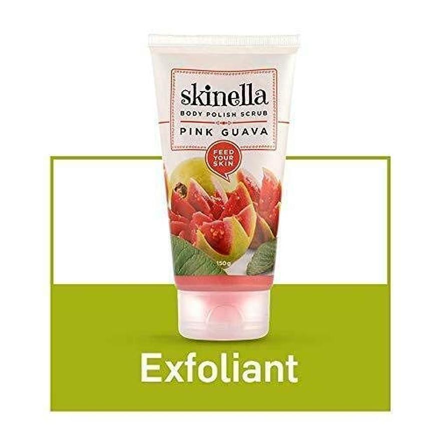 可能性シャーク両方Skinella Body Polish Scrub Pink Guava 150g Softens skin & Instantly exfoliates