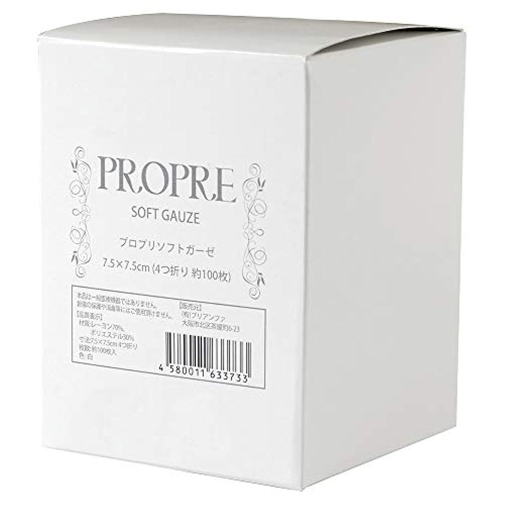 スティックトレード意見PRE GEL PROPREソフトガーゼ100枚