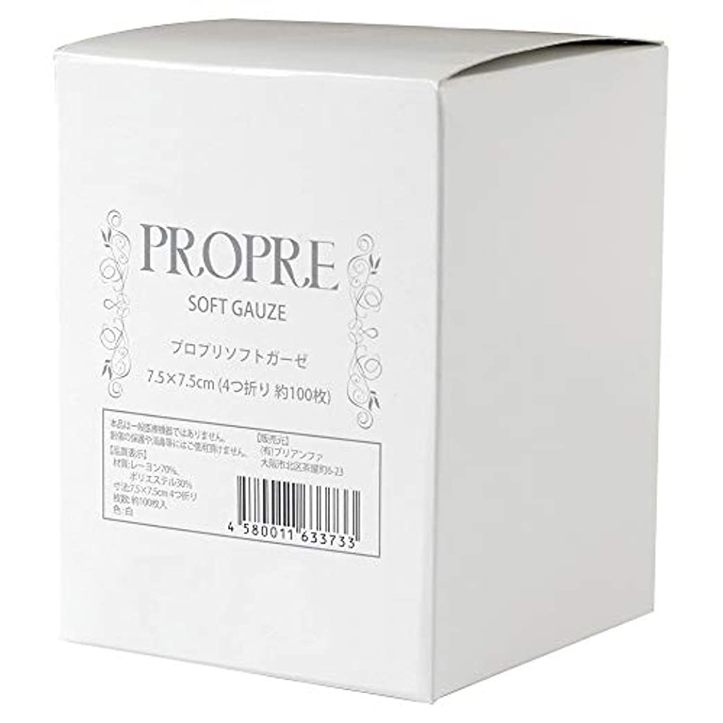 まぶしさ弁護人甘美なPREANFA (プリアンファ) PRE GEL PROPREソフトガーゼ100枚