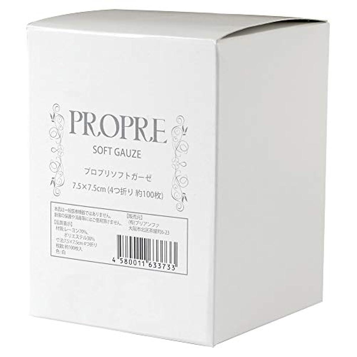 フリンジ正当な概要PREANFA (プリアンファ) PRE GEL PROPREソフトガーゼ100枚