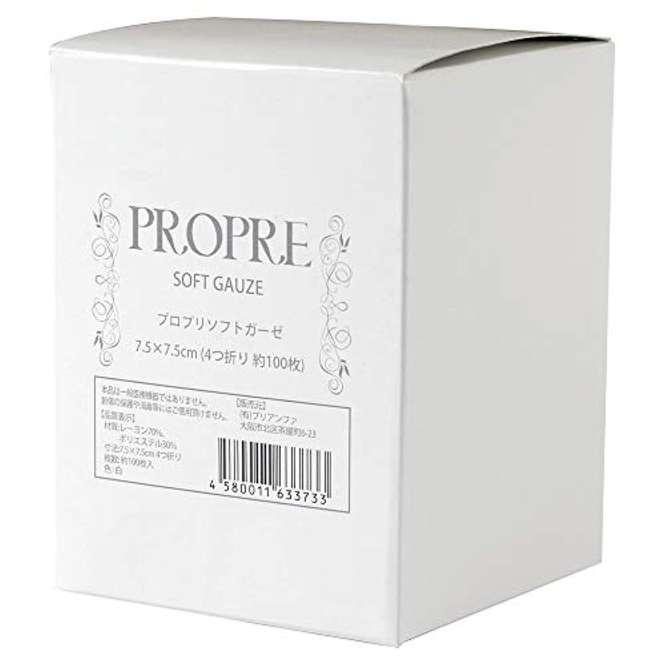 財政命令の慈悲でPREANFA (プリアンファ) PRE GEL PROPREソフトガーゼ100枚