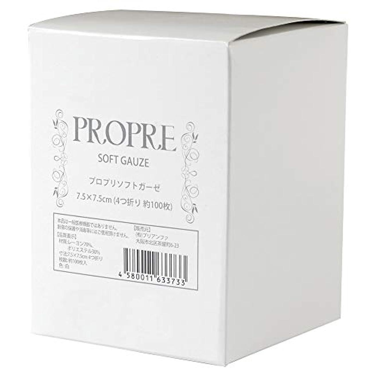失礼な学部提供するPREANFA (プリアンファ) PRE GEL PROPREソフトガーゼ100枚