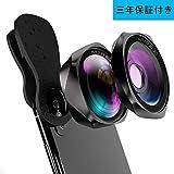 スマートフォン用カメラレンズ スマホレンズ マクロレンズ 広角レンズ クリップ式レンズ 高画質 Yarrashop バラ花弁型 歪みやケラレなし