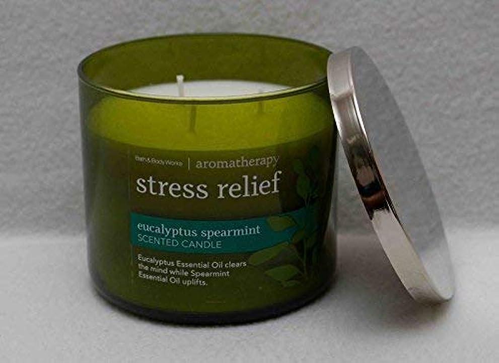 折り目本体修正するBath & Body Works Aromatherapy Stress Relief Eucalyptus Spearmint 3 Wick Candle byアロマセラピーキャンドル