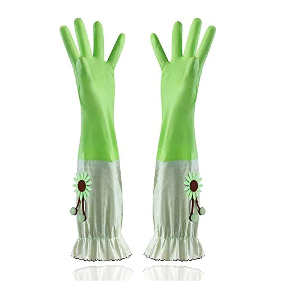 夕食を作るトライアスロン毎日ニトリルゴム手袋 家庭用手袋防水性と耐久性のあるラテックス厚手PVC手袋 使い捨て手袋 (Color : Green, Size : L)