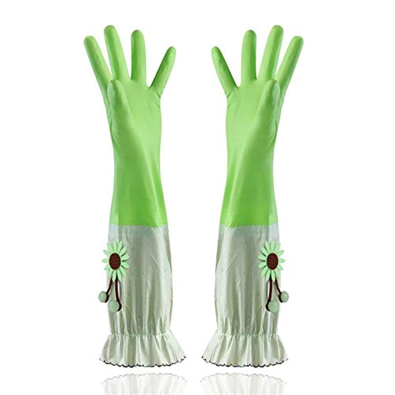 常習者従事するクックニトリルゴム手袋 家庭用手袋防水性と耐久性のあるラテックス厚手PVC手袋 使い捨て手袋 (Color : Green, Size : L)