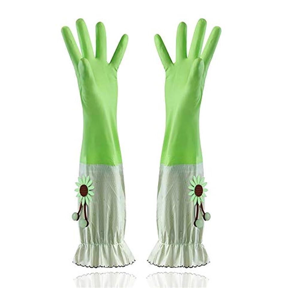 飾る一時解雇する受け入れニトリルゴム手袋 家庭用手袋防水性と耐久性のあるラテックス厚手PVC手袋 使い捨て手袋 (Color : Green, Size : L)