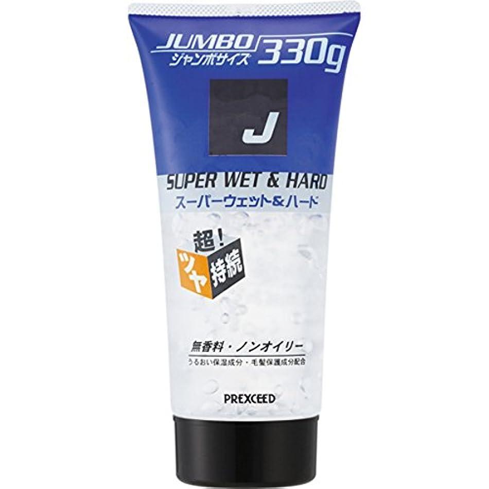 テープ無効鎖J スーパーウェット&ハードジェル330g