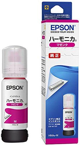 EPSON 純正 インクボトル HNA-M マゼンタ ハーモニカ