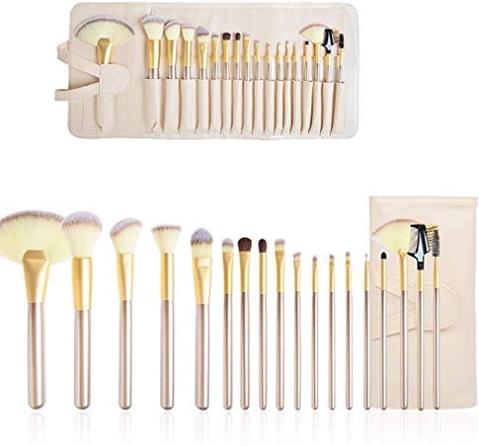 フォアマン歯痛石のCANBYGO メークブラシ 18 本セット 化粧ブラシセット 人気 メイクブラシ 化粧筆 化粧ブラシ パウダーファンデーション アイシャドーブラシ 高品質化粧ポーチ付き、旅行と贈り物に最適