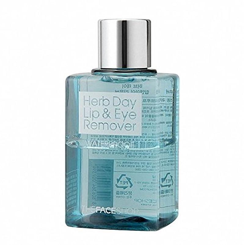 矢印ほめる連隊ザ·フェイスショップ The Face Shop ハブデイリップアンドアイリムーバーウォータープルーフ 130ml Herb Day Lip & Eye Remover Waterproof [海外直送品]