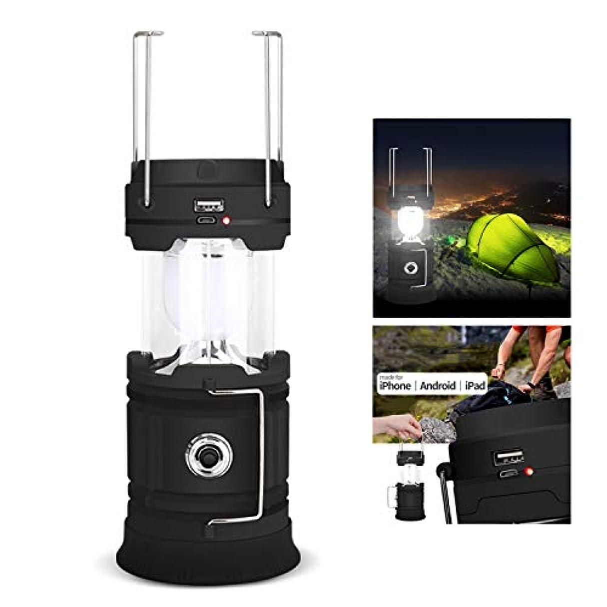 一次深さつづり屋外ソーラー充電緊急キャンプテレスコピック馬ライト、LEDポータブルテントキャンプライト、あなたの電話を充電することができます