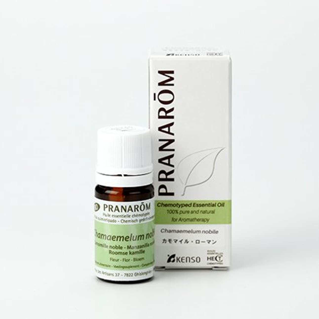り仲間追記プラナロム カモマイルローマン 5ml (PRANAROM ケモタイプ精油)