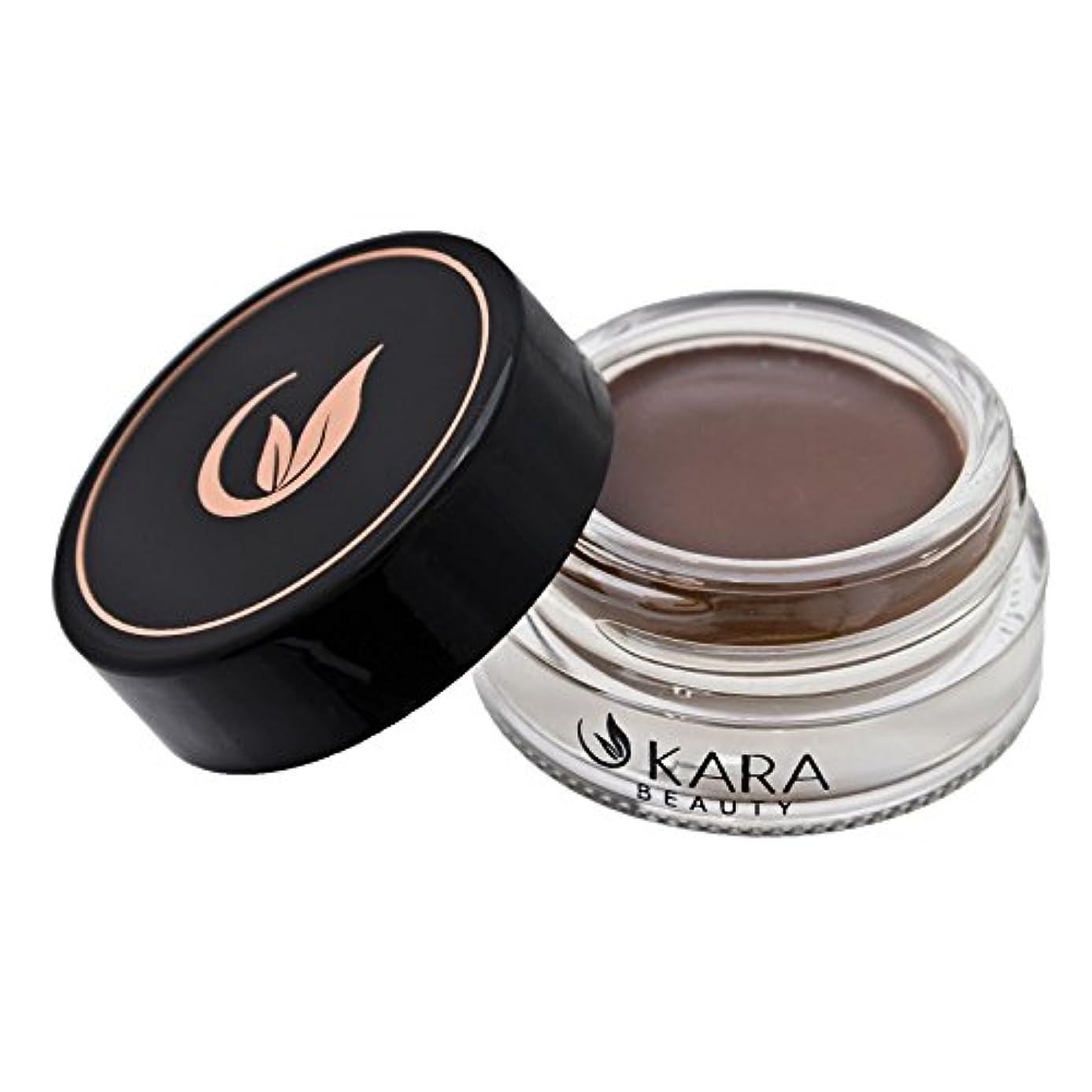 難破船我慢するアナニバーKARA Beauty Dipbrow Gel Eye Brow Eyebrow High-Pigment (Medium Brown)