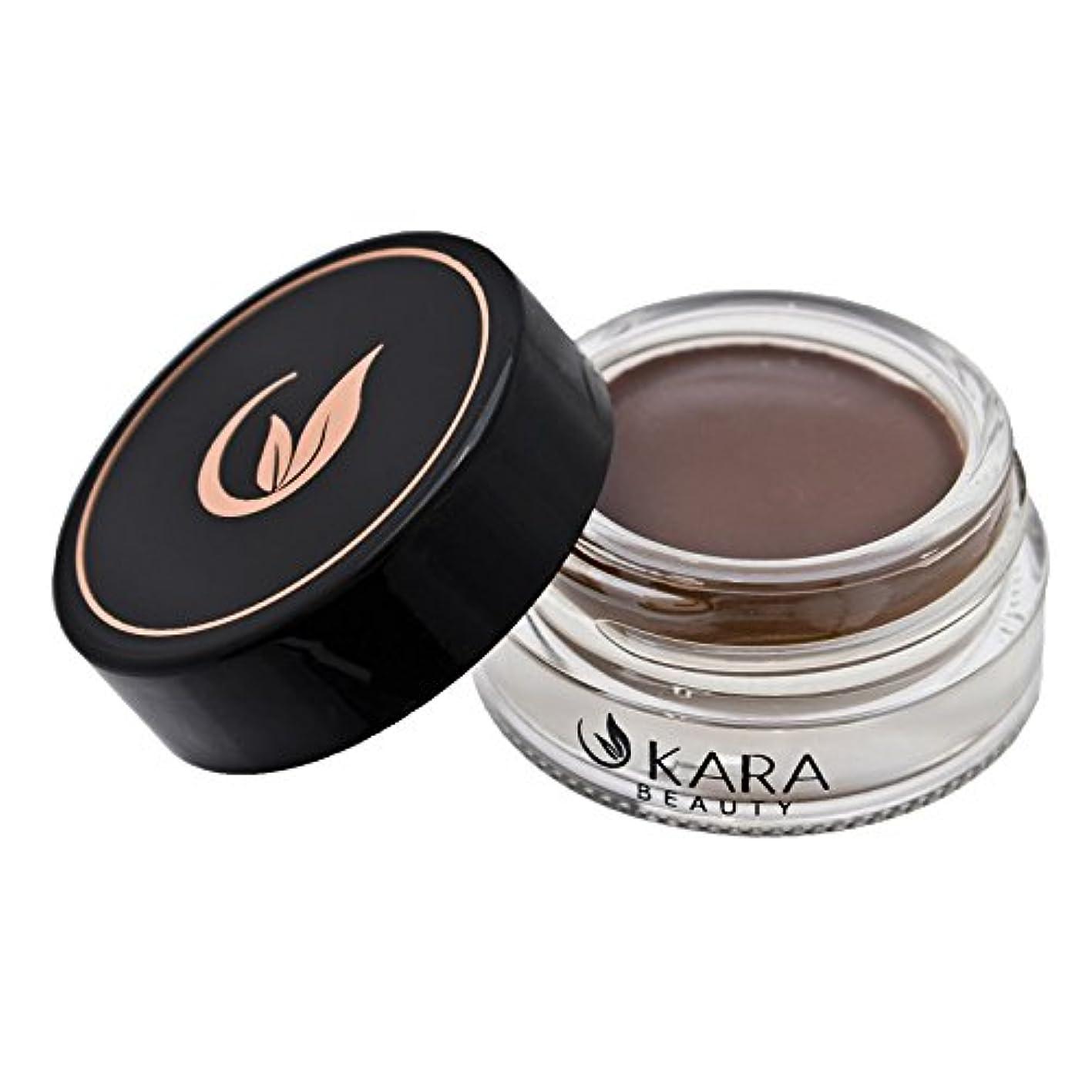 狂ったデコラティブ知覚できるKARA Beauty Dipbrow Gel Eye Brow Eyebrow High-Pigment (Medium Brown)