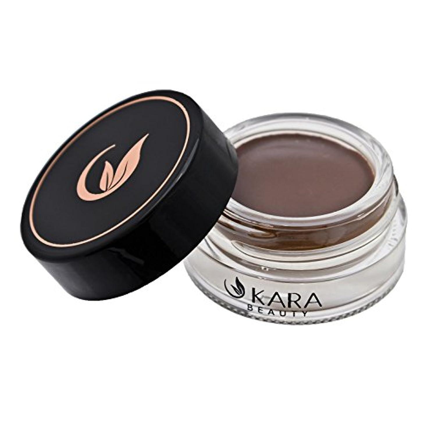生む反逆者確立しますKARA Beauty Dipbrow Gel Eye Brow Eyebrow High-Pigment (Medium Brown)