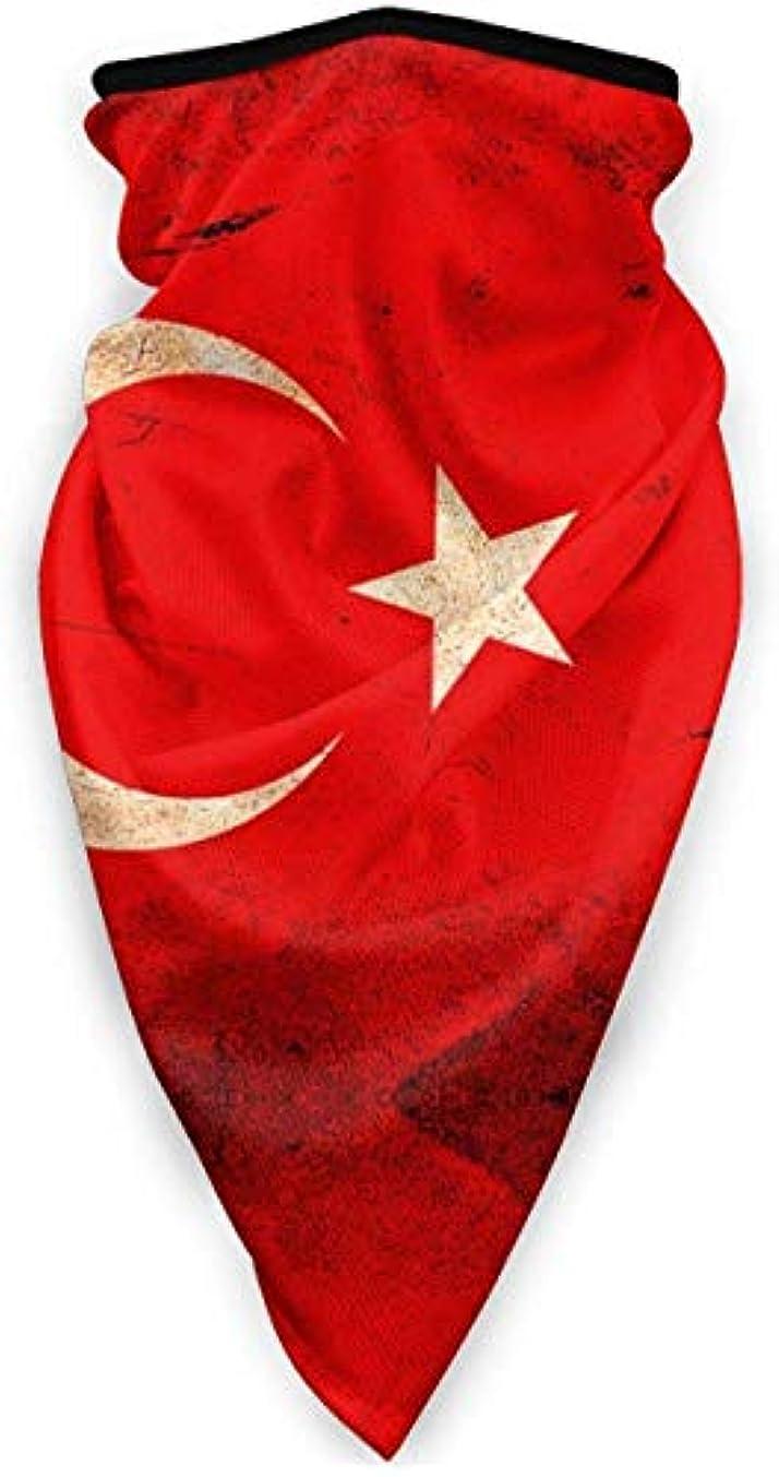 投資する相互吐くトルコの国旗 Turkish Flag マフラー ネックウォーマー 多機能 夏 冬 防寒 速乾 伸縮性 UVカット 防寒 スノボ 登山 ウィンタースポーツバイク