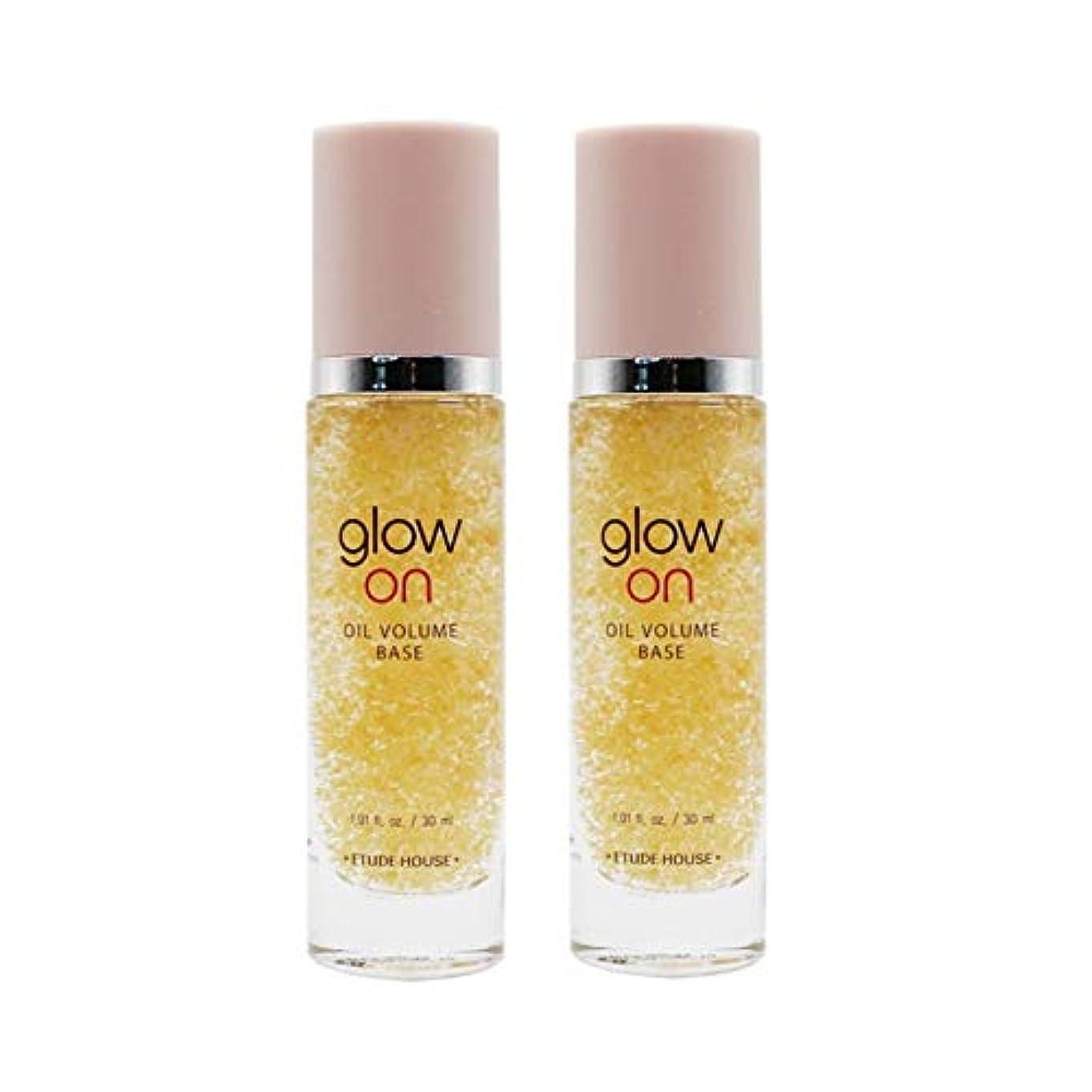 徴収じゃがいも貨物エチュードハウスグローオンベース 30mlx2本セット3色韓国コスメ、Etude house Glow on Base 30ml x 2ea Set 3 Colors Korean Cosmetics [並行輸入品] (...