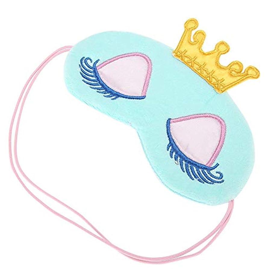 コンパス桁エスニックSemmeスリーピングマスクアイカバー、ブラックアウト美容スリーピングマスクかわいいクラウンロングまつげアイシェード目隠し用旅行仮眠シフト作品(# 2)