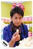 嵐 公式写真 Popcornオフショット 大野智  ARASHI. -