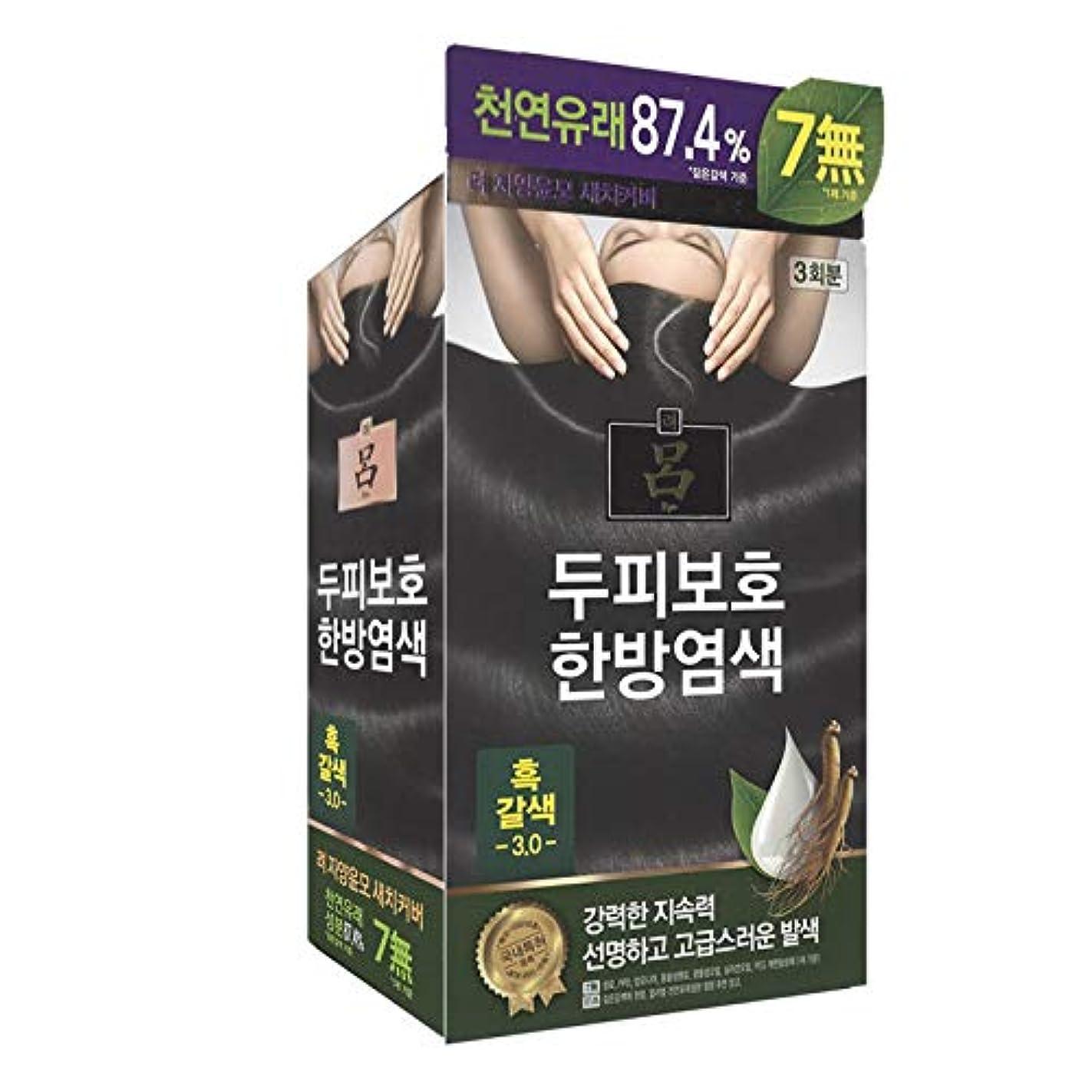 ヘアすり減る所有権アモーレパシフィック呂[AMOREPACIFIC/Ryo] Jayang Yunmoグレーヘアカバー 3.0 黒褐色(Blackish Brown)