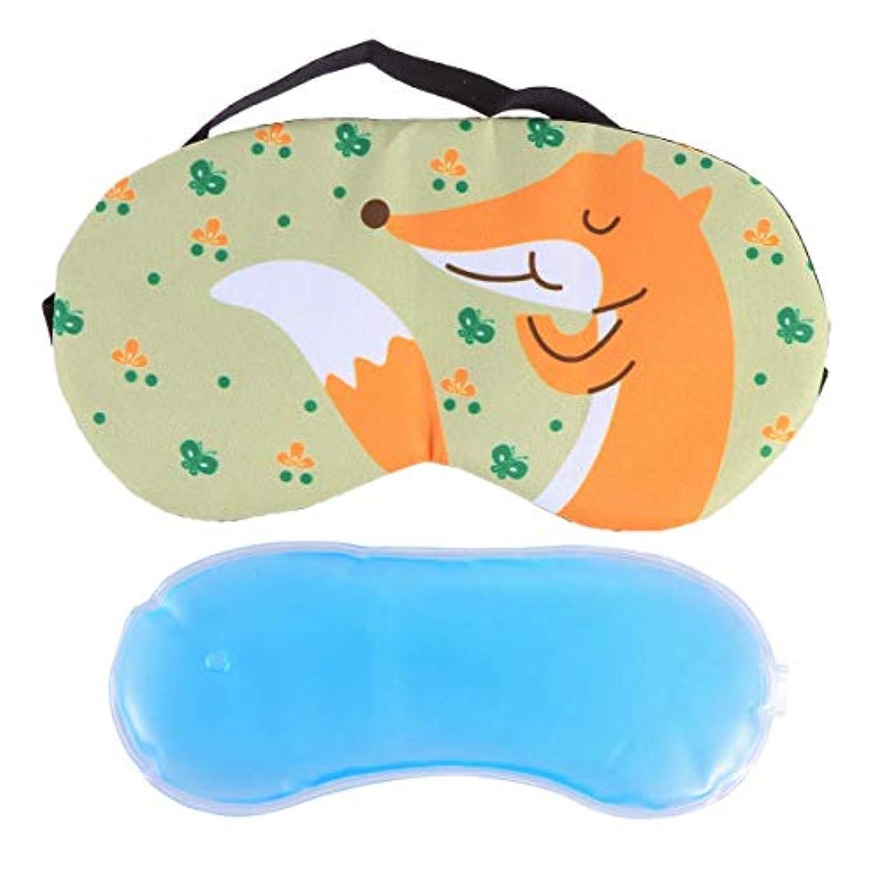 季節静かに窓を洗うHealifty アイマスク ゲル アイスパッド アイスアイマスク 目隠し リラックス 冷却 パック 再使用可能 目の疲れ軽減 安眠 血行促進(イエローフォックス)