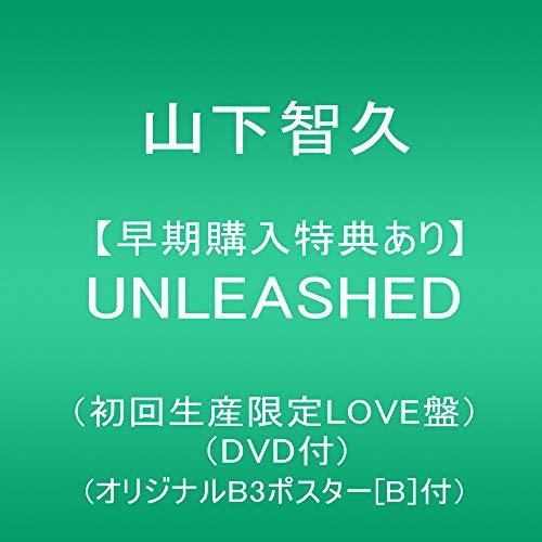 【早期購入特典あり】UNLEASHED(初回生産限定LOVE盤)(DVD付)(オリジナルB3ポスター[B]付)