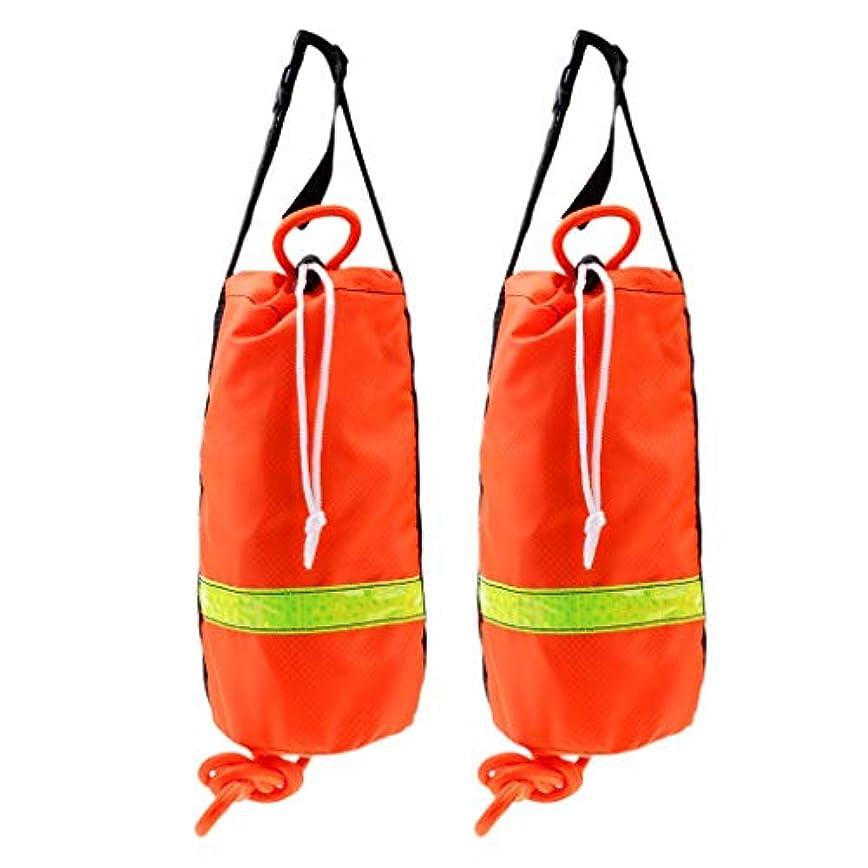 頑張る米ドル敗北Perfeclan 反射 スローバッグ スローライン ロープ ボート 水上スポーツ 安全装置 浮遊ロープ 2個 約16m