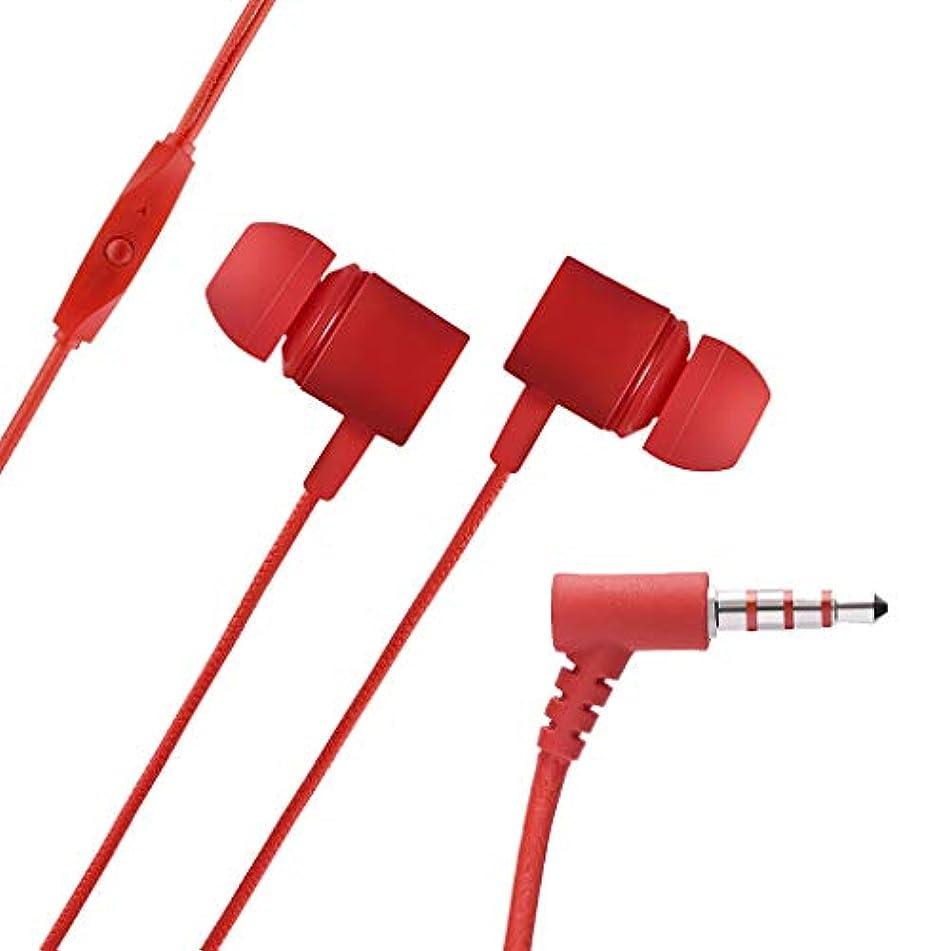 キャンバス定常アノイ有線イヤホンインイヤーステレオハイファイイヤホンベースイヤホンスポーツヘッドセット音楽ヘッドホン内蔵マイク 重低音 高音質 超軽量 高遮音性 騒音抑制