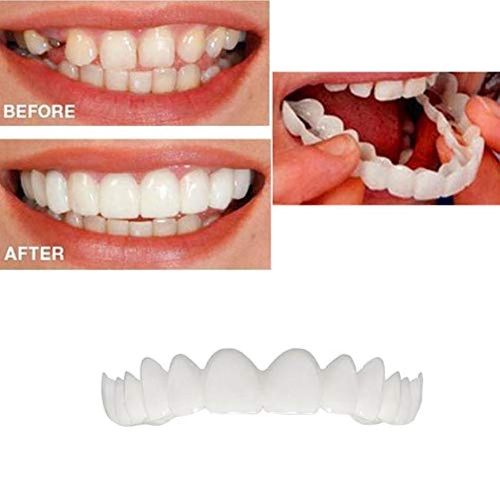 暴徒幻想回転インスタント快適で柔らかい完璧なベニヤの歯スナップキャップを白くする一時的な化粧品歯義歯歯の化粧品シミュレーション上袖/下括弧の5枚,Upperteeth5pcs