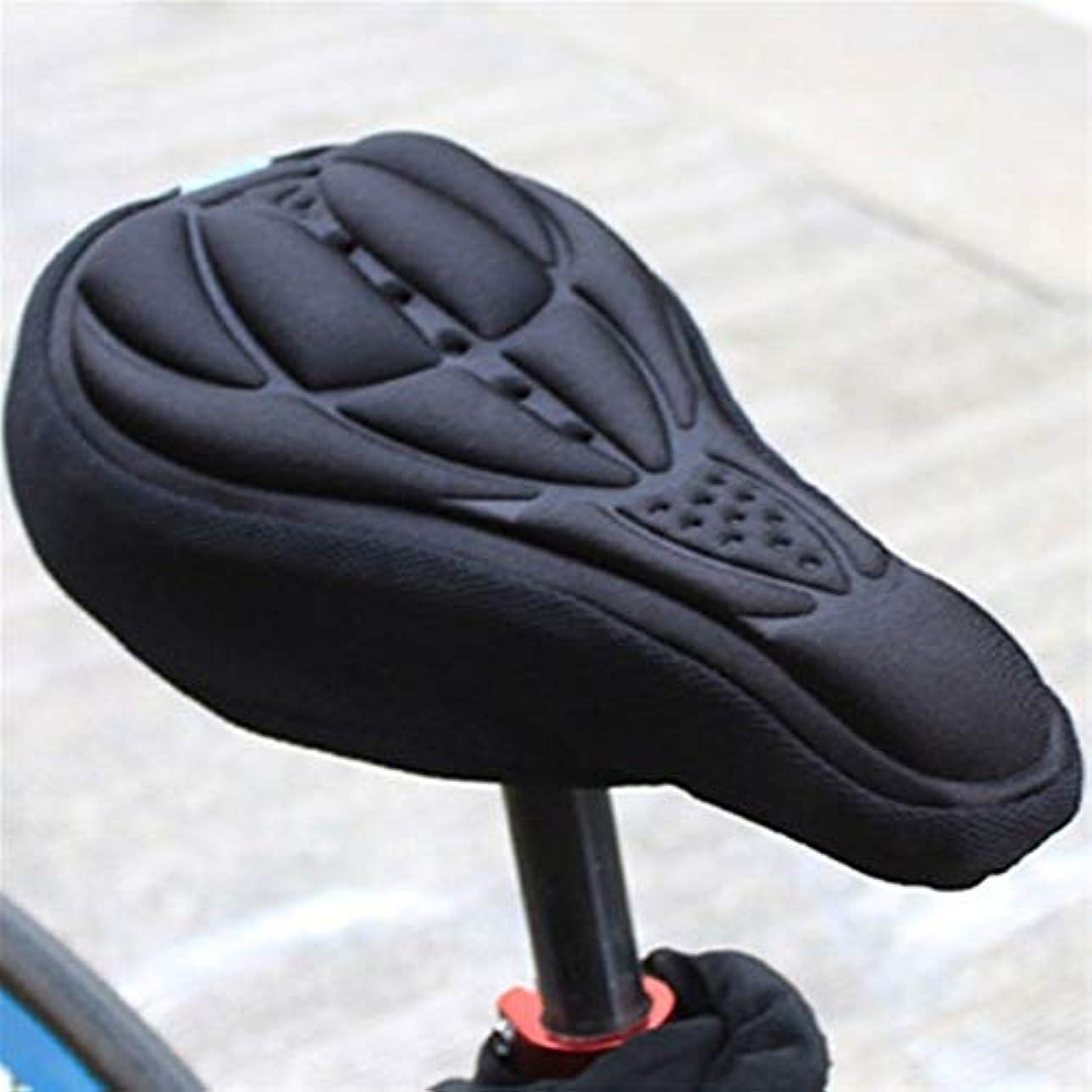 食品時折エッセンス自転車バイクアクセサリーのための自転車のサドルの3Dソフトバイクのシートカバー快適な低反発シートクッションサイクリングサドル