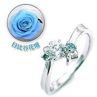 【SUEHIRO】 (婚約指輪) ダイヤモンド プラチナエンゲージリング(3月誕生石) アクアマリン(日比谷花壇誕生色バラ付) #16