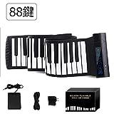 YOI Vocal 電子ピアノ 88鍵盤 MIDI 電子キーボード Bluetooth機能 128種類音色 14曲模範曲 128種リズム マイク内蔵 USB 持ち運び フットペダル付き イヤホン/スピーカー対応 初心者向けセット 編曲/子供/練習/演奏/進学/プレゼント 日本語説明書 (MI004-88, ブラック)