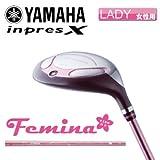 【レディース】ヤマハ ゴルフ インプレスX inpresX フェミナ FEMINA ユーティリティー TX-411U カーボンシャフト U6/L