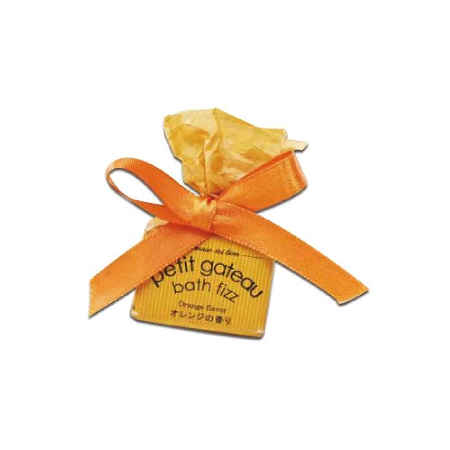 爪コールド崖プチガトーバスフィザー オレンジの香り 12個セット