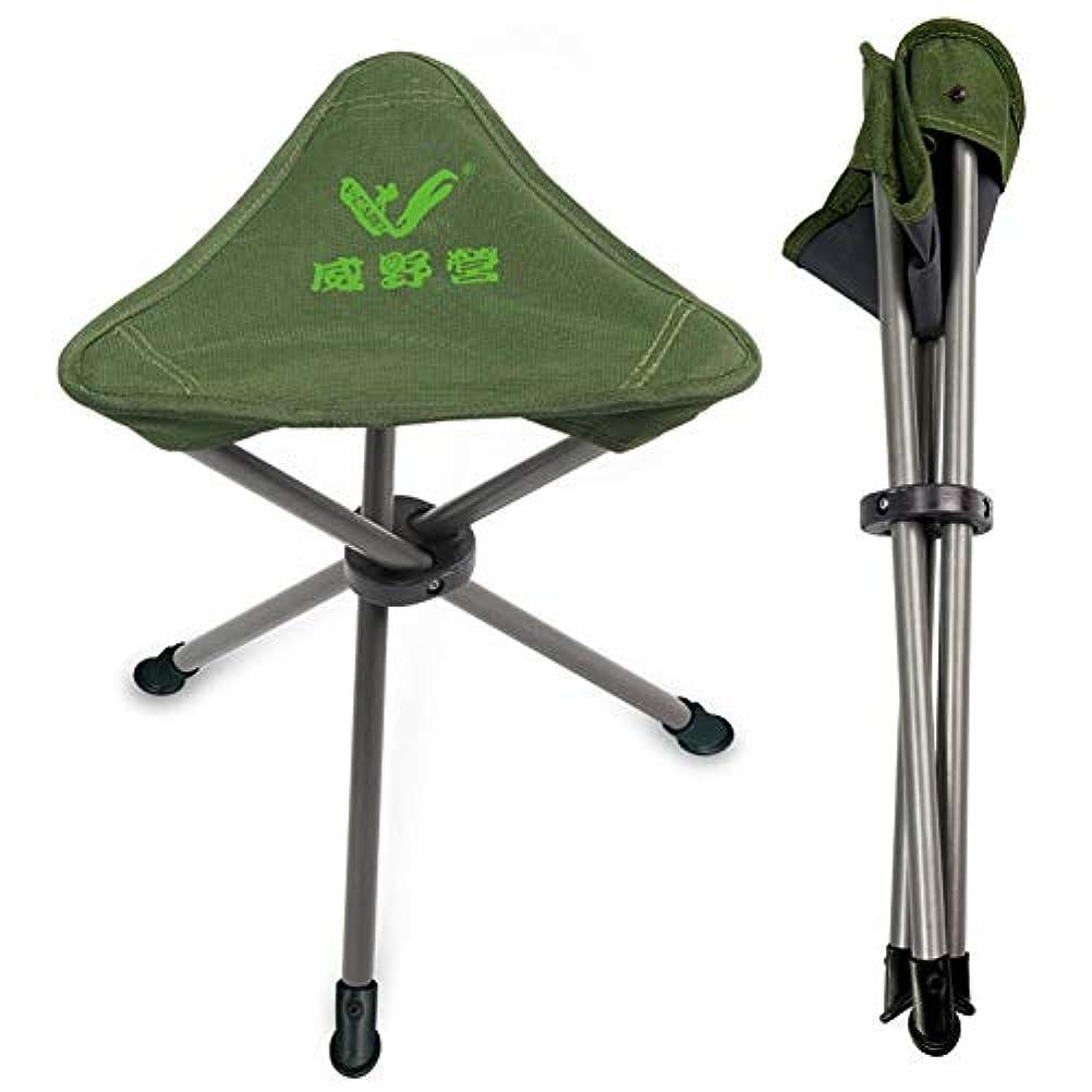アウトドアチェア、 怠惰な椅子折りたたみ三脚スツール軽量ポータブルアウトドアキャンプ釣りハイキングハングとビーチ