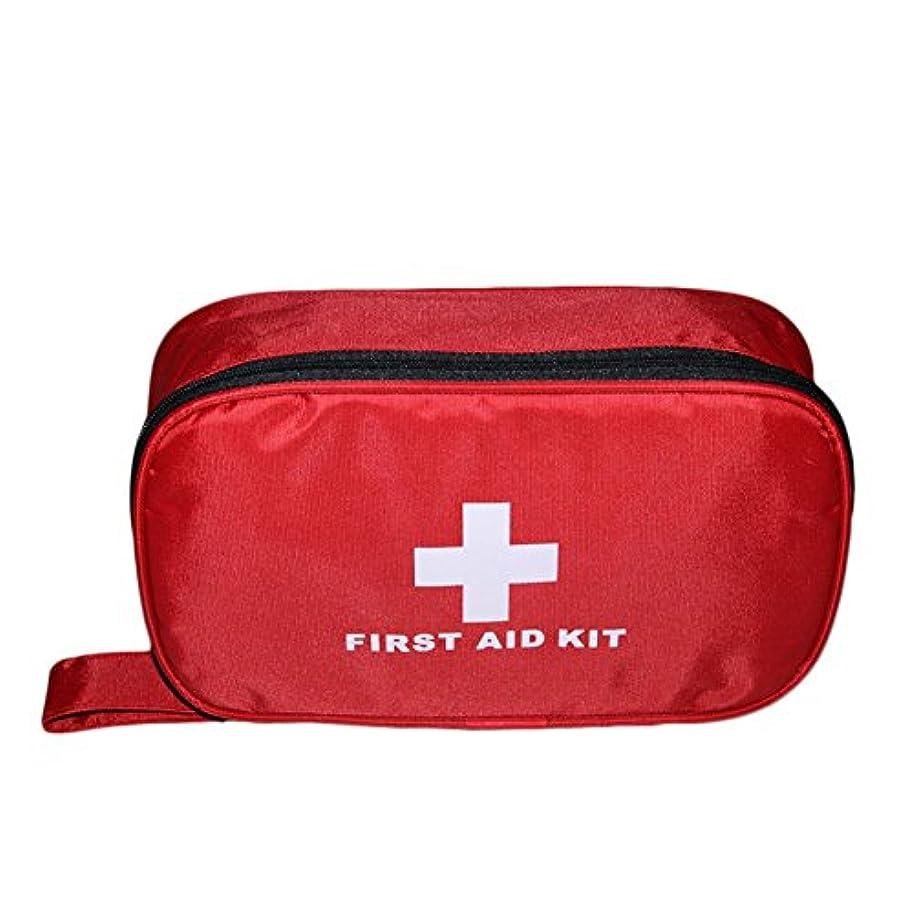 Remeehi携帯救急セット 応急処置 学校 アウトドア 旅行 非常時用 家庭 職場 アウトドア等 怪我用 28点セット
