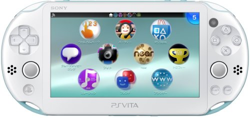 PlayStation Vita Wi-Fiモデル ライトブ...