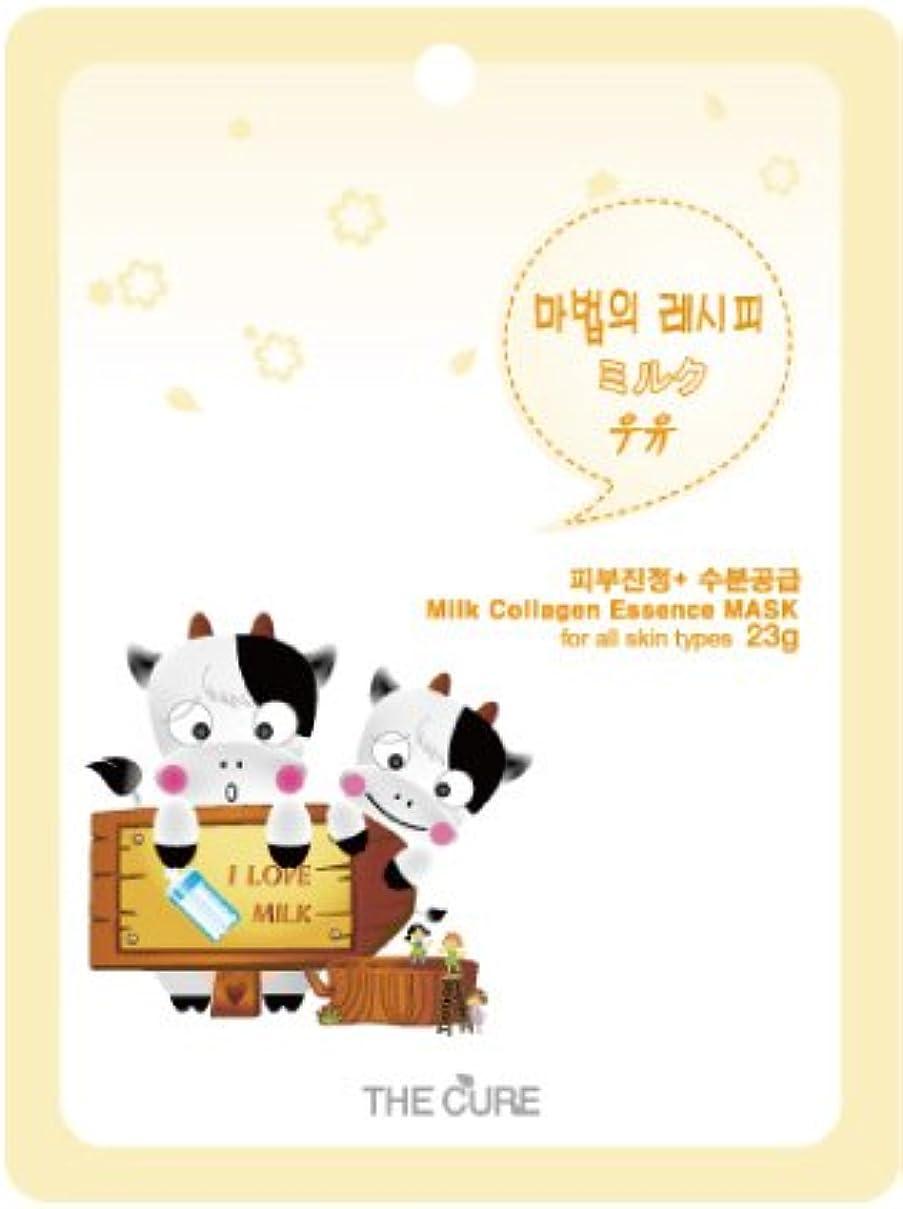 理容師右軍隊ミルク コラーゲン エッセンス マスク THE CURE シート パック 10枚セット 韓国 コスメ 乾燥肌 オイリー肌 混合肌