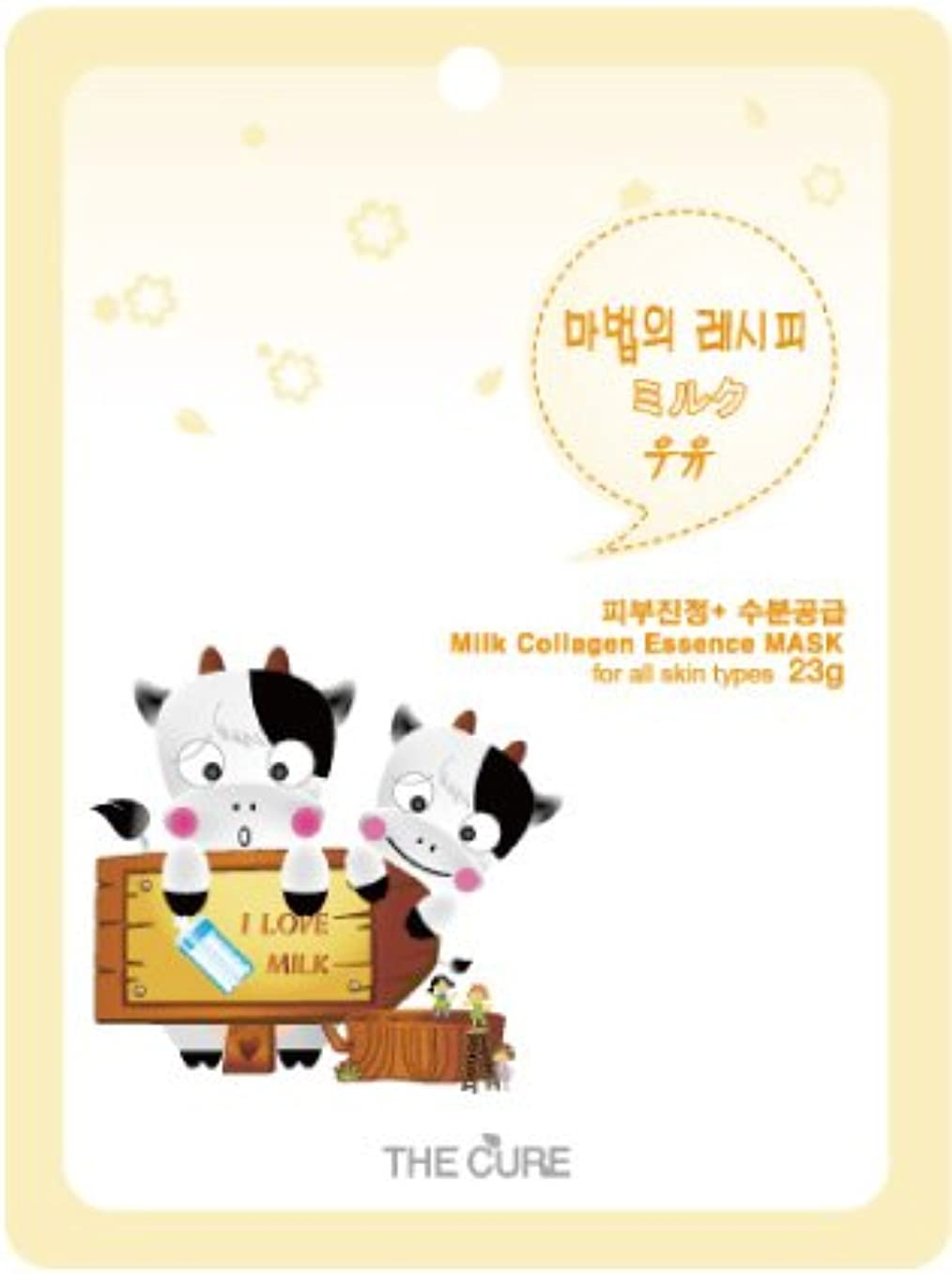 執着同行する人工ミルク コラーゲン エッセンス マスク THE CURE シート パック 10枚セット 韓国 コスメ 乾燥肌 オイリー肌 混合肌