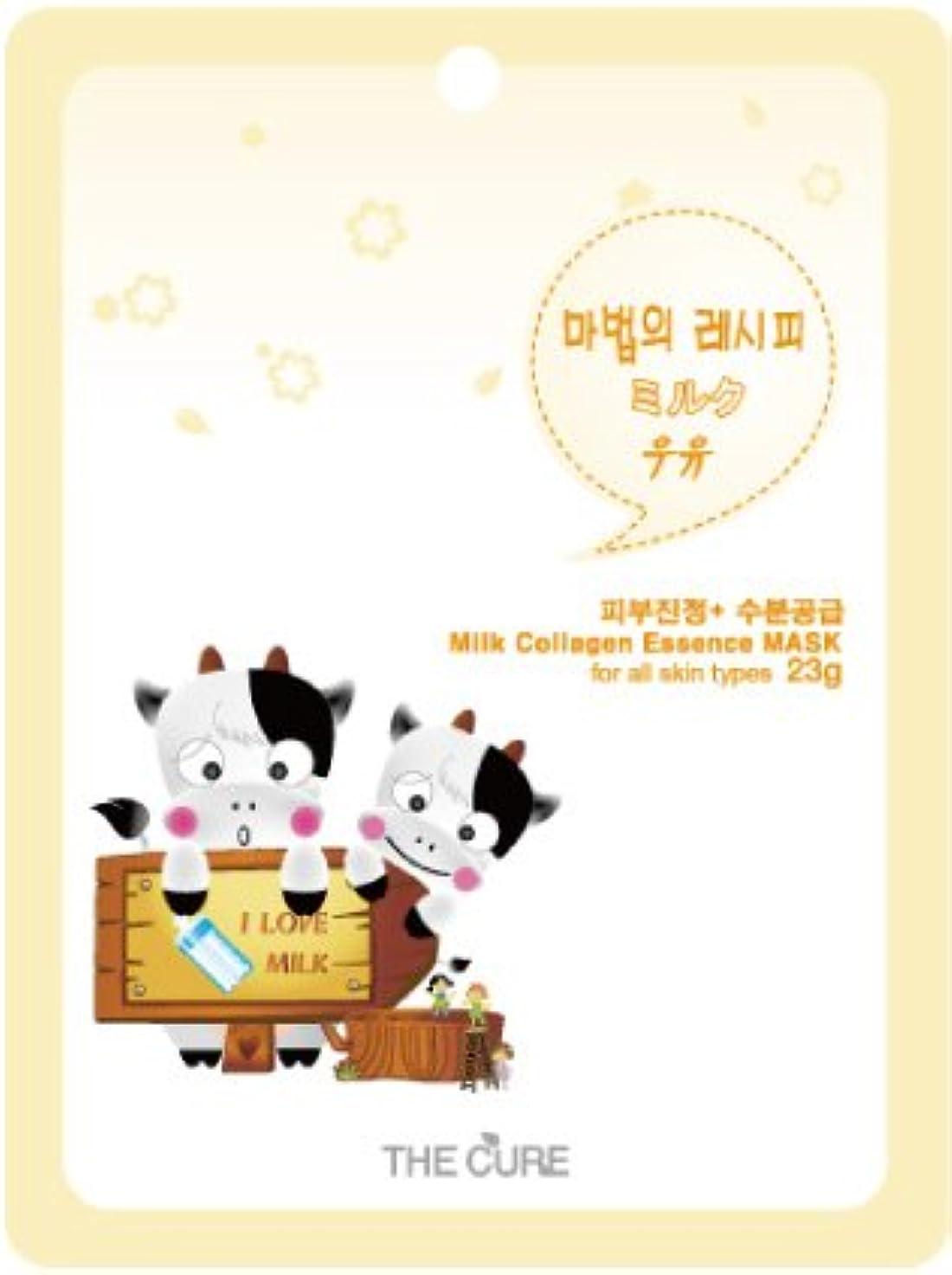 今後喜ぶ金額ミルク コラーゲン エッセンス マスク THE CURE シート パック 10枚セット 韓国 コスメ 乾燥肌 オイリー肌 混合肌