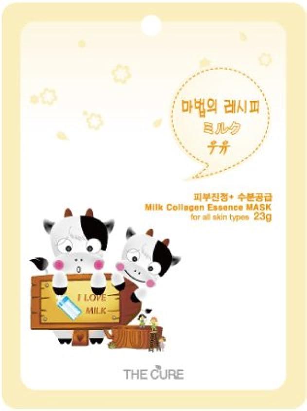 組み合わせるマスク性交ミルク コラーゲン エッセンス マスク THE CURE シート パック 10枚セット 韓国 コスメ 乾燥肌 オイリー肌 混合肌