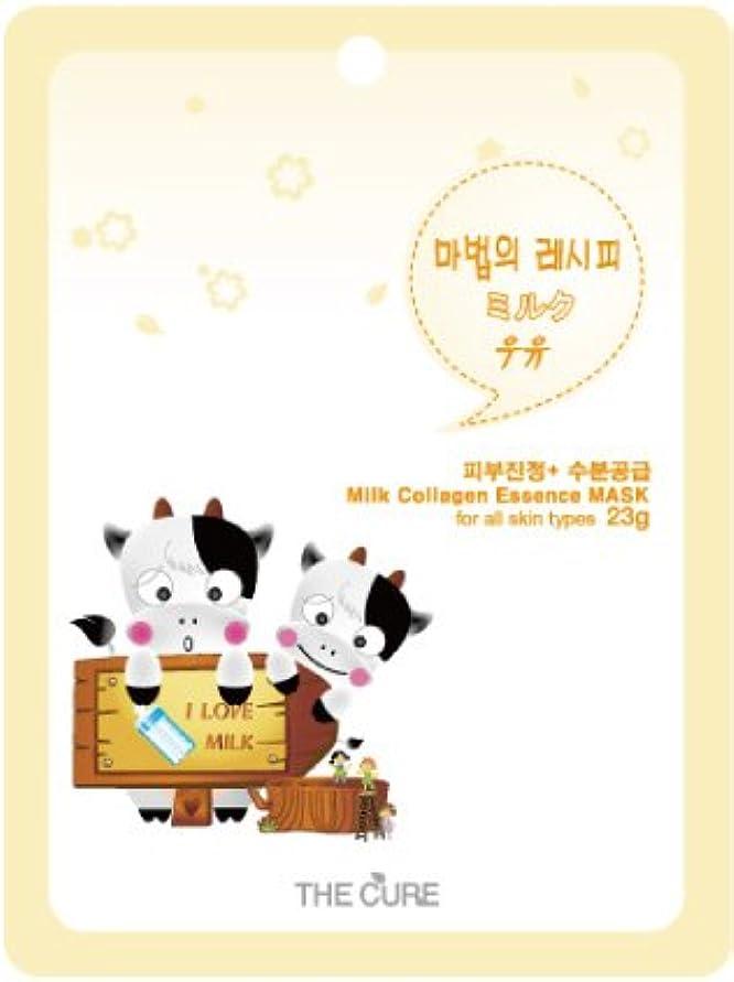 長椅子マスク誤解ミルク コラーゲン エッセンス マスク THE CURE シート パック 10枚セット 韓国 コスメ 乾燥肌 オイリー肌 混合肌