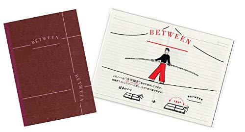 ショウワノート 大人の水平開きノート「BETWEEN」A5判 80頁 赤表紙(7mm横罫26行)