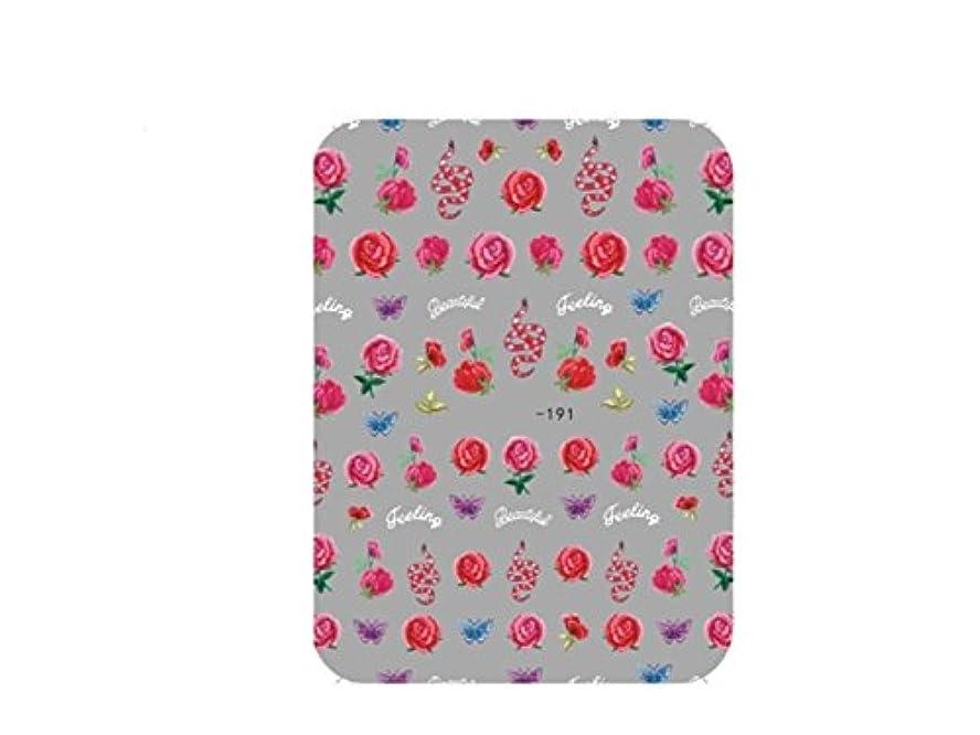 ジャンプ貸すデータOsize ファッションカラフルな花ネイルアートステッカー水転送ネイルステッカーネイルアクセサリー(カラフル)