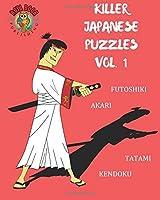 Killer Japanese Puzzles Vol. 1 [並行輸入品]