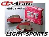 アクレ ブレーキパッド フロント ライトスポーツ 656 スバル レガシィB4 BLE(3.0R) 3000cc