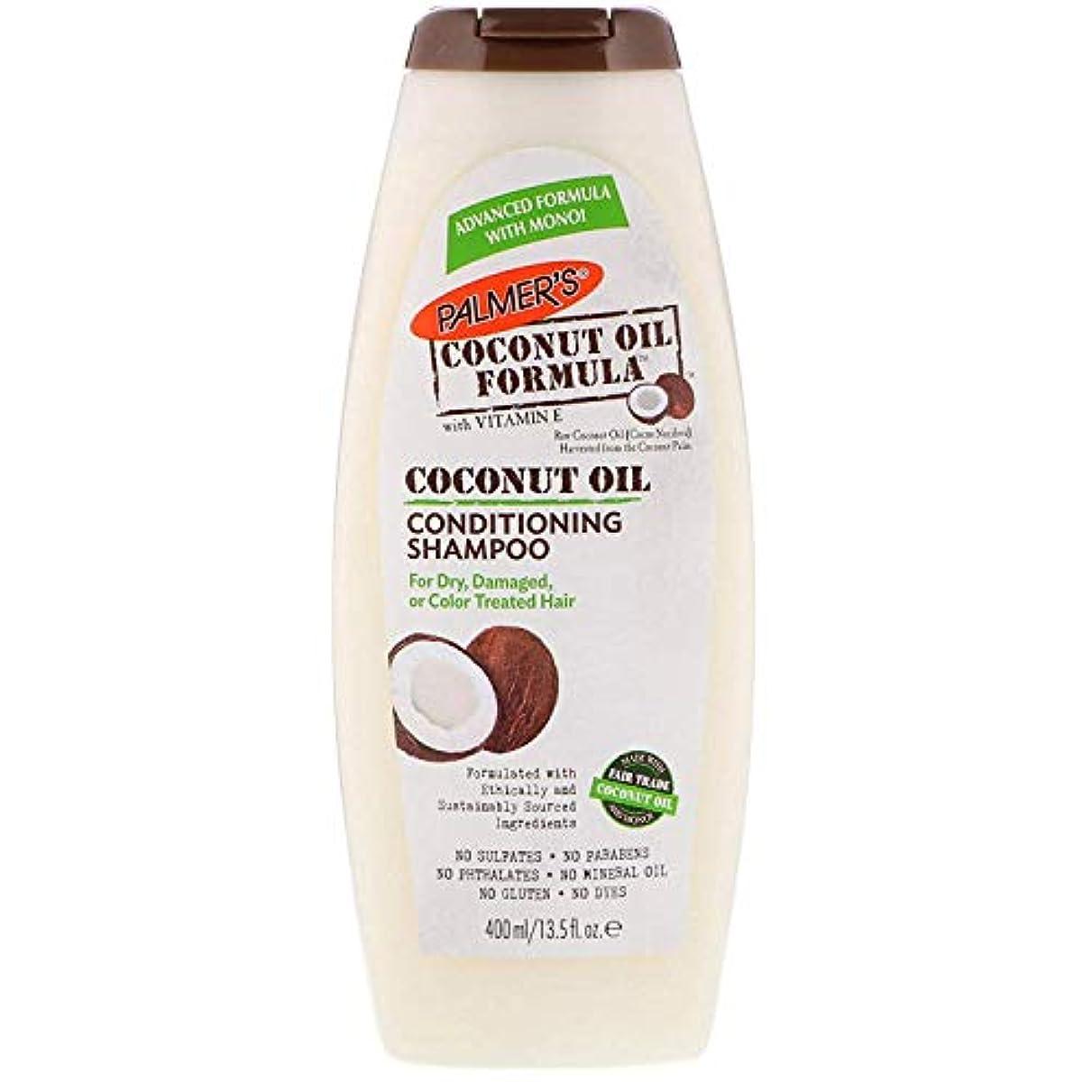 説明開いた広々Palmer's ココナッツオイル ダメージヘア水分補給 シャンプー 13.5 fl oz (400 ml) [並行輸入品]