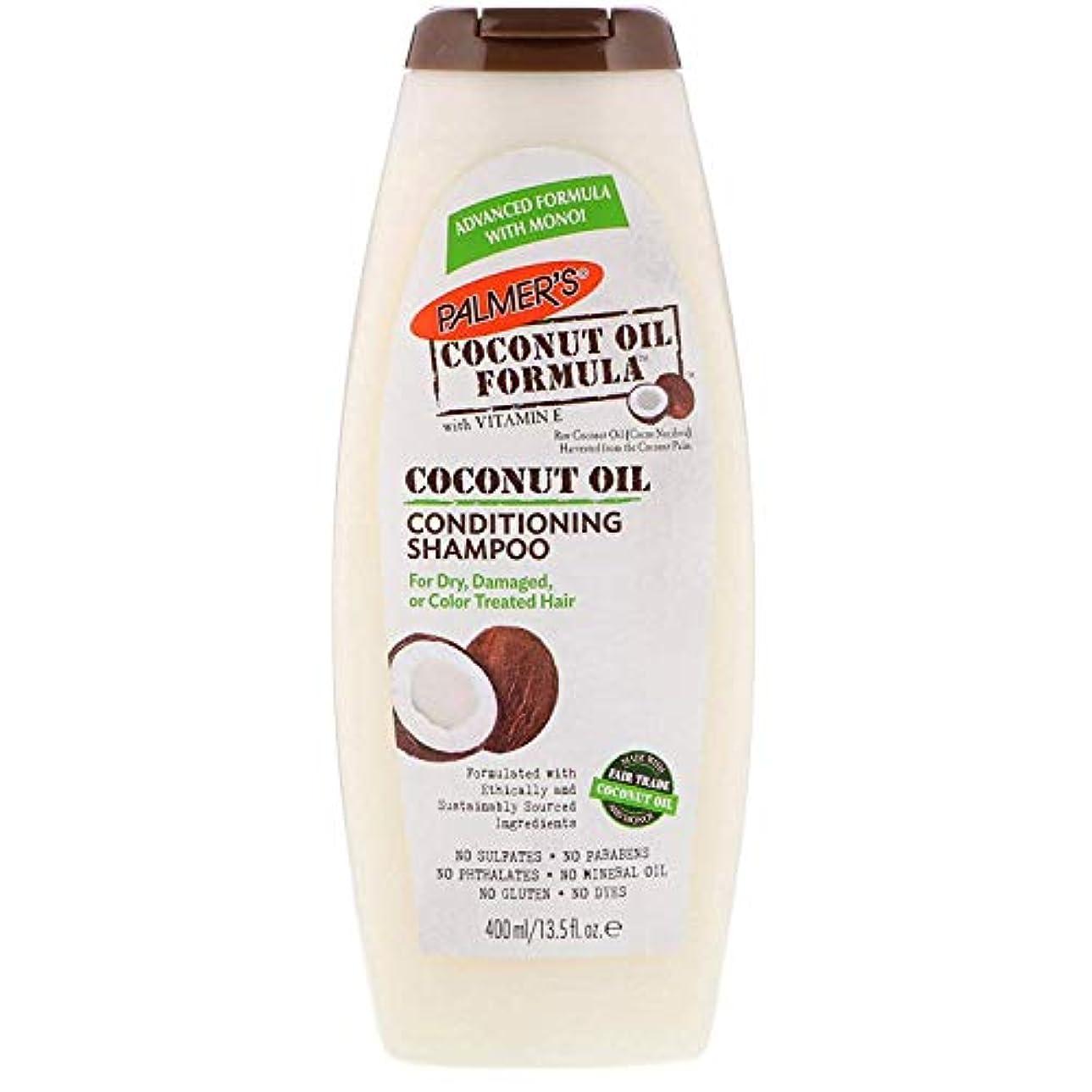締める軸左Palmer's ココナッツオイル ダメージヘア水分補給 シャンプー 13.5 fl oz (400 ml) [並行輸入品]